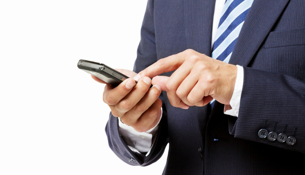 The PRA Applies to Work-Related Texting on a Personal Cell Phone